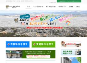 Han-a.co.jp thumbnail
