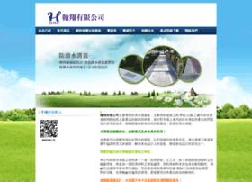 Han-hsiang.com.tw thumbnail