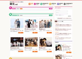Han-ryu.net thumbnail