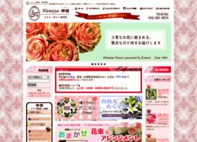 Hana-cupid.jp thumbnail