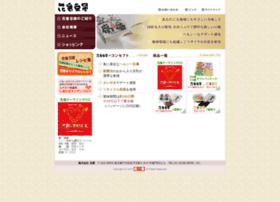 Hanaban.net thumbnail