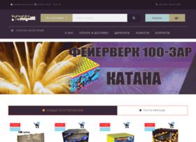 Hanabi.com.ua thumbnail