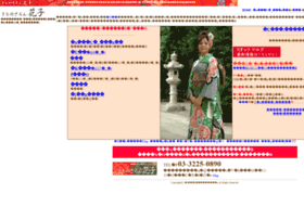 Hanako.co.jp thumbnail