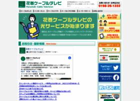 Hanamaki.ne.jp thumbnail