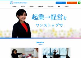 Hanamium.jp thumbnail