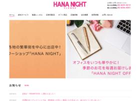 Hananight.flowers thumbnail
