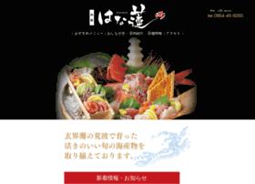Hanaren.jp thumbnail