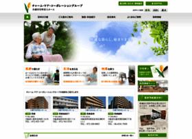 Hanasaki.info thumbnail