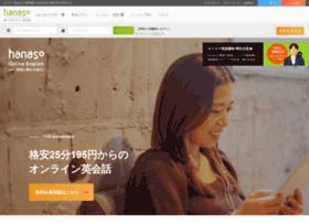 Hanaso.jp thumbnail