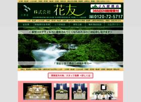 Hanatomo.gr.jp thumbnail