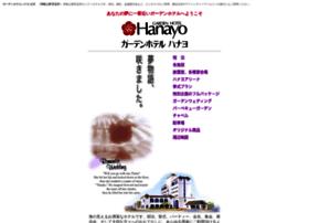 Hanayo.co.jp thumbnail