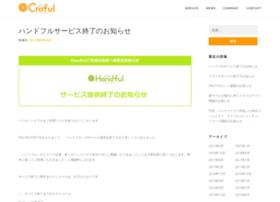 Handful.jp thumbnail
