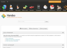 Handoo.com.ua thumbnail