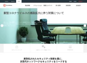 Handreamnet.jp thumbnail