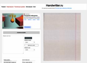 Handwritter.ru thumbnail