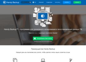 Handybackup.ru thumbnail