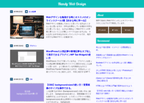 Handywebdesign.net thumbnail