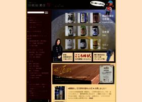 Haneda-sake.jp thumbnail