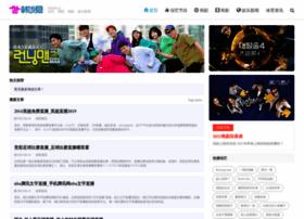 Hanfan.cc thumbnail