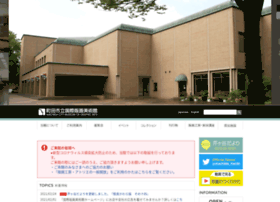 Hanga-museum.jp thumbnail