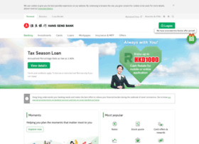 Hangsengbank.com.hk thumbnail