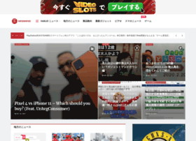 Hanjohanjo.jp thumbnail