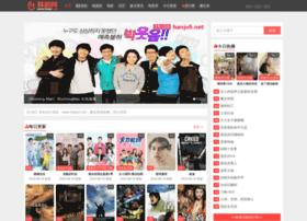 Hanju5.net thumbnail