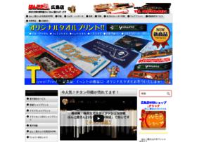 Hanko-hiroshima-webporte.jp thumbnail