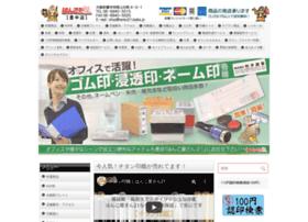 Hanko21osaka.jp thumbnail