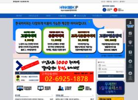 Hankookip.net thumbnail