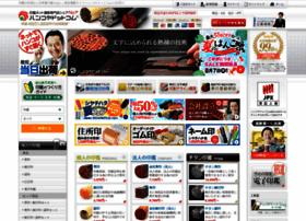 Hankoya.com thumbnail