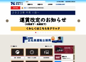 Hankyubus.co.jp thumbnail