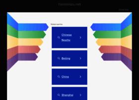 Hanminzu.net thumbnail