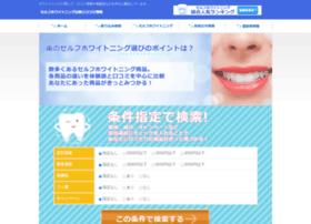 Hanokomi.net thumbnail