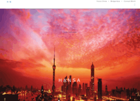Hansa.com.cn thumbnail