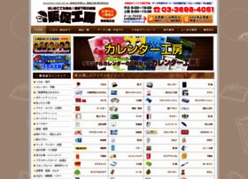 Hansokuhin.info thumbnail