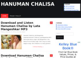 Hanumanchalisamp3.org thumbnail