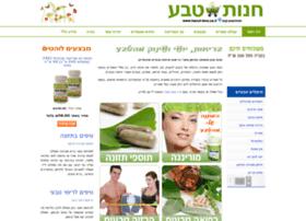Hanut-teva.co.il thumbnail