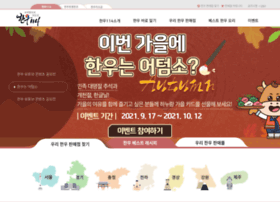 Hanwoo114.co.kr thumbnail