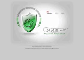 Hanyu.com.cn thumbnail