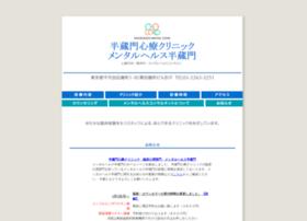 Hanzomon-m-clinic.jp thumbnail
