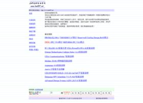 Hao007.net thumbnail