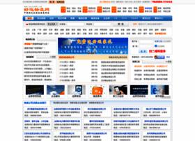 Haoyun56.com thumbnail