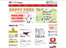 Happy-denki.co.jp thumbnail