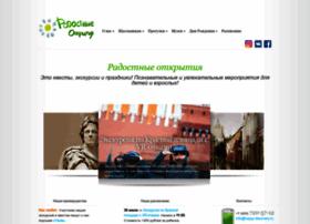 Happy-discovery.ru thumbnail