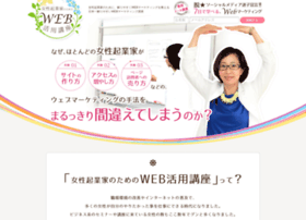 Happy-pj.jp thumbnail