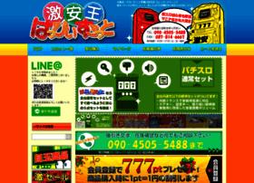 Happy-slot.jp thumbnail