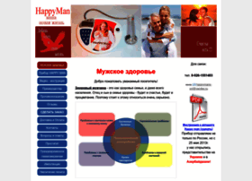 Happymans-xxl.ru thumbnail