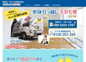 Happymoving.jp thumbnail