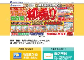 Happyr-yamada.net thumbnail